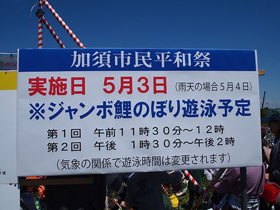 P5030932.jpg